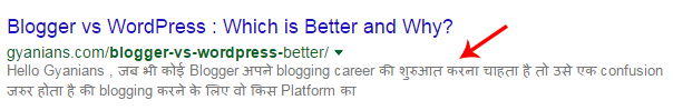On Page SEO Kaise Kare Full Guide Hindi Me