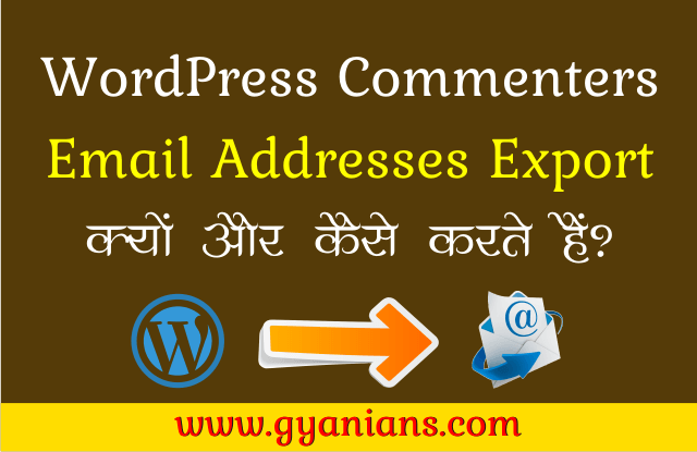WordPress Comments Email Addresses Export Kaise Karte Hai in hindi