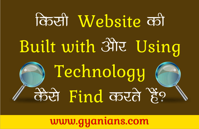 Find built with and using technology