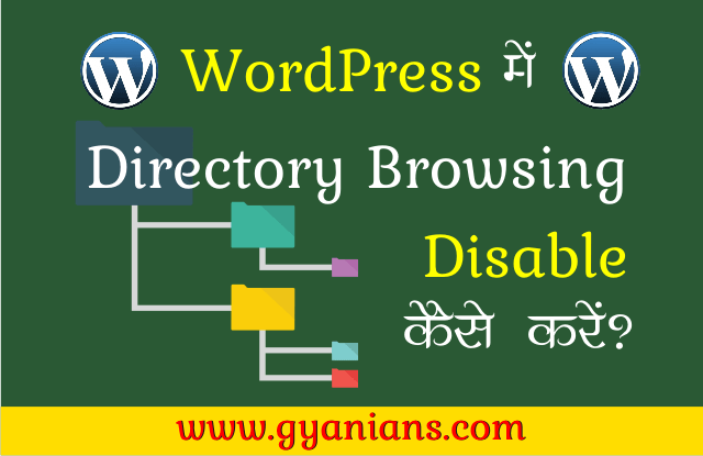 WordPress Blog Directory Browsing Disable Kaise Kare in Hindi