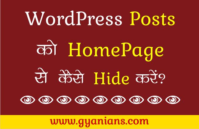 WordPress Homepage Se Specific Posts Kaise Hide Kare